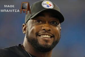 Μάθε Μπαλίτσα: Steelers Reloaded
