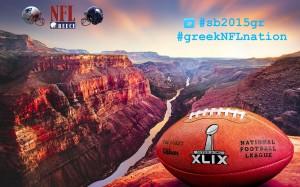 Super Bowl XLIX Live μέσω twitter!