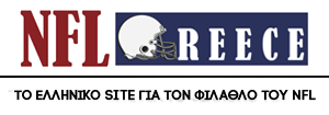 Wide Receiver Archives - NFLGreece