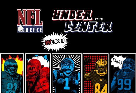 NFL Greece Under Center 2016: Week 11