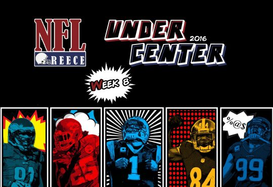 NFL Greece Under Center 2016: Week 8