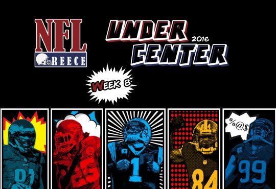 NFL Greece Under Center 2016: Week 8