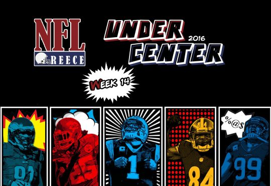 NFL Greece Under Center 2016: Week 14
