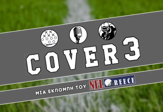 Cover 3: Wild Card Week