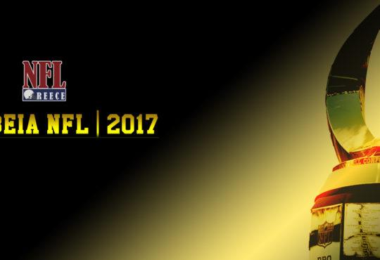 NFL 2017: Βραβεία της Χρονιάς