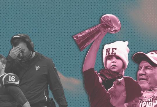 Super Bowl LIII: Ο παλιός είναι αλλιώς